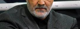 Qassim Suleimani photo from Wikimedia Commons